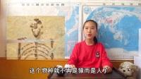 中国人的祖先到底是谁?