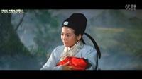 经典老电影《宝莲灯》1965年出品