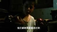 长江七号 周星驰电影_标清