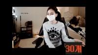 《模样》韩国女主播 尹素婉19+直播剪辑11