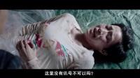 使徒行者電影版粵語_高清