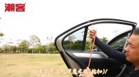 [潮客] 汽车窗帘  安装视频 (手机版)