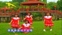 巧千金(新年歌)-华语童星-儿童之声-四千金-HD