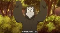 點擊觀看《夏目友人帐 第六季 02话 明日绽放》