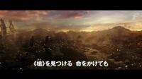 加勒比海盗5日本版预告片