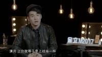 文松舞步销魂叫板赵四 欢乐喜剧人来疯 170416