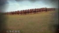 腾飞五千年之一代天骄成吉思汗全集精彩预告片0419ijnbvc