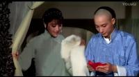 【国产怀旧动作片】马素贞复仇记国语【超清版】(1080P)_高清