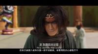 周星驰超级颠覆性的影片, 竟让唐僧下跪自扇耳光向悟空道歉!