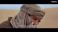 《木乃伊》最新官方预告片+宣传片
