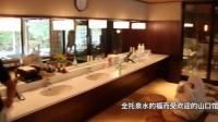 寻访日本第一温泉 千与千寻原型再现