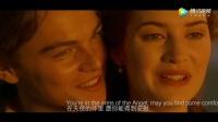 唯梦是依 经典爱情片回顾之《泰坦尼克号》