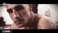 UFC Fight Night108- Swanson vs. Lobov 主赛宣传片