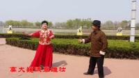 无棣县民族音乐促进会《逛古城》