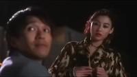 周星馳張柏芝電影經典橋段,想接吻的男女都學起來