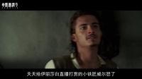 【电影通缉令】5分钟看完《加勒比海盗》前4部