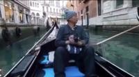 威尼斯.mp4