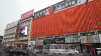 南通家纺电商平台