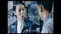浪花淘尽 第26集 海顿 颜丹晨 战争剧