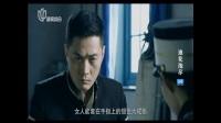浪花淘尽 第29集 海顿 颜丹晨 战争剧