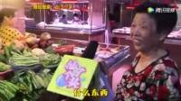 陆丰-潮汕阿姨讲的是咸水国语真搞笑