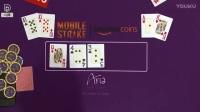 【Yoe宝宝德州扑克】2017aria超级碗豪客赛高额现金桌 第4集