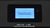 在 HP 触摸屏打印机上为您的 HP Connected 帐户获取打印机申请代码