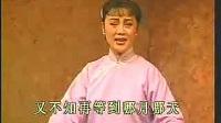 山东吕剧《李二嫂改嫁》全剧_标清.mp4