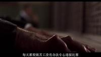 4分钟看完热血格斗电影《终极斗士3:赎罪》(真男人的对决)