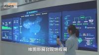 infocomm China 2017: 维图斯展台现场观展