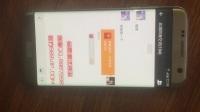手机功能体验教程3y