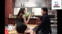 韩国电影《恋爱的味道》性与爱的激情诱惑 精彩剧情