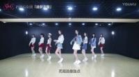 SING女团 - 造梦王国【练习室舞蹈】_标清