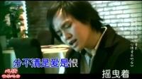郑源-《等》官方MV 高清