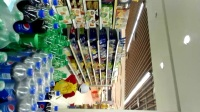 2017中百超市活动