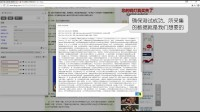 爬一爬(Pa1Pa)采集器教程--如何采集单页文档的页面?