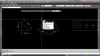 CAD2016基础教程—9-2 线性标注、对齐标注、弧长标注、坐标标注
