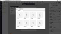 Epub360功能教程——评论组件.mp4