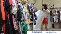 【地素】夏装视频广州品牌折扣女装批发,广州莎奴服饰