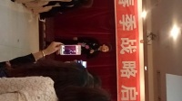 润和国际刘总裁在忻州市场重要演讲