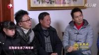 东方卫视2014群星新春大联欢-20140131