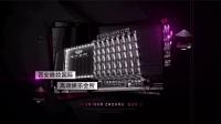 西安晚妆国际 高端娱乐会所《宣传片头》王先生