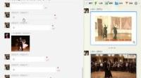 赵萍老师6《呼吸在摩登舞中的运用》(明远录制)中国舞者‖国际标准舞沙龙2017.4.21..mpg