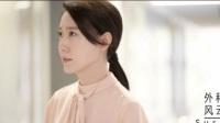 外科风云 电视剧 第11-12集 剧情介绍(主 演:白百何 靳东)