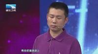 大王小王最新2017完整花絮痴情男离婚十年痴心不改,前妻一上场,他这个动作让全场感动!我独自生活