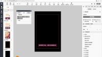 Epub360功能教程——分享变量.mp4