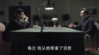 人民的名义 TV版 人民的名义 10 蔡成功受审揭股份骗局