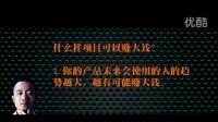 俞凌雄  集中所有子弹做金融投资