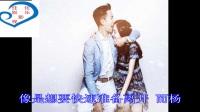 杨幂和刘恺威婚姻亮起红灯 杨幂亲口承认离婚