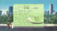 """(潭州教育)听歌学日语——教你翻唱日语版""""童话"""""""